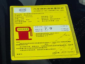 2018款T5 四驱智雅运动版 工信部油耗标示