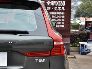 2018款T5 四驱智雅豪华版 尾灯