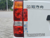 细节外观威途Z35尾灯