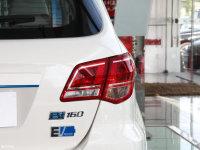 细节外观北汽EV160尾灯