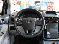 中控区北汽EV160方向盘