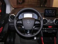 中控区北汽EX360方向盘