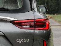 细节外观英菲尼迪QX50尾灯