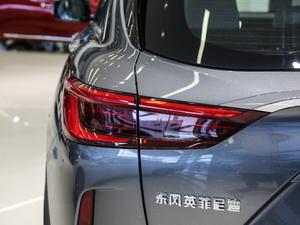 2018款2.0T 四驱豪华版 尾灯
