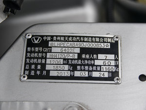 2014款1.2L 舒适型 其它