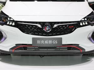 2019款两厢GS 20T 双离合豪华型 中网