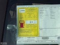 其它英朗GT工信部油耗标示
