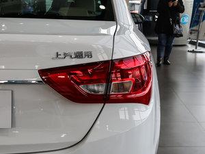 2017款15N 手动精英型 尾灯