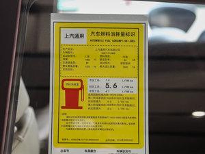 2017款15N 手动精英型 工信部油耗标示