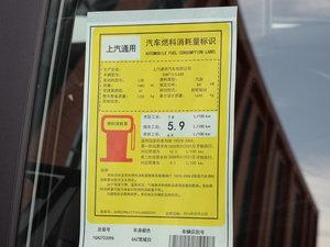 2017款15N 自动豪华型 工信部油耗标示