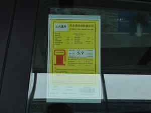 2017款15N 自动精英型 工信部油耗标示