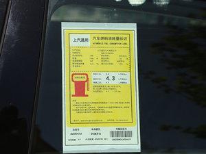 2017款30H 豪华型 工信部油耗标示