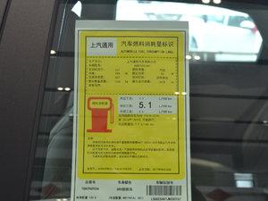 2018款15T 双离合精英型 工信部油耗标示