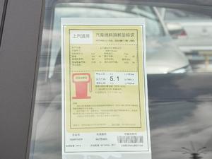 2018款15T 双离合精英型 国V 工信部油耗标示