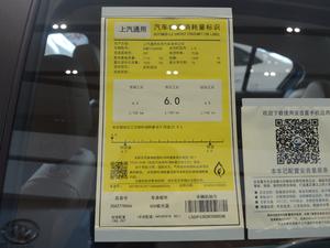 2018款15N CVT豪华型 工信部油耗标示