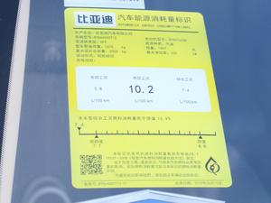 2019款1.5TI 自动智联越动型 工信部油耗标示