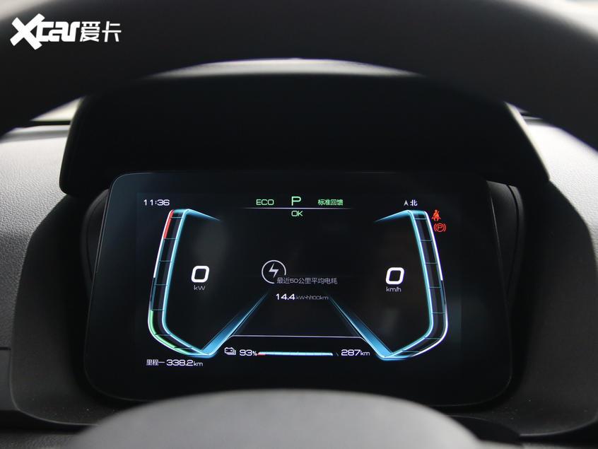 比亚迪汽车2019款比亚迪e2