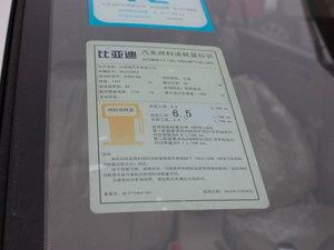 2011款1.5L 手动尚雅版 工信部油耗标示