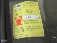 其它比亚迪F6工信部油耗标示