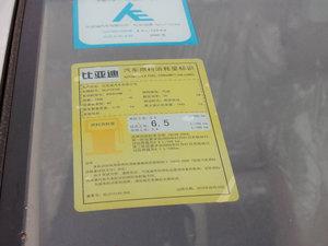 2011款1.5L 手动舒适版 工信部油耗标示