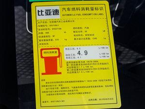 2015款1.0 手动铉酷型 工信部油耗标示