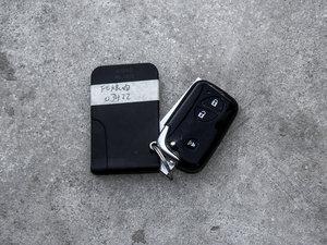 2015款1.0 手动铉酷型 钥匙