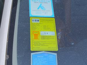 2015款改款 1.5L 手动舒适型 工信部油耗标示