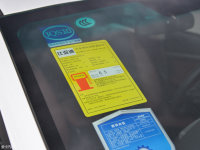 其它比亚迪G5工信部油耗标示