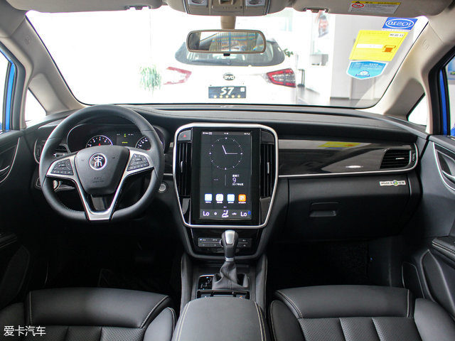 比亚迪汽车2017款宋MAX