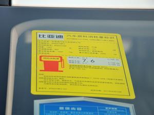 2017款1.5TI 自动智联精英型 工信部油耗标示