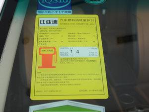 2017款1.5T 尊贵版 工信部油耗标示