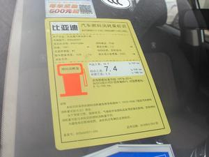 2018款1.5TI 手动智联进享型 工信部油耗标示