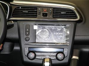 2019款SCe200 自动两驱智享型 国VI 中控台显示屏