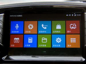 2016款D2S 智能型 中控台显示屏