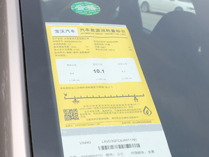 2018款28T 四驱GT至酷型 工信部油耗标示