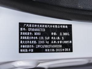 2016款2.4L 全能版 其它