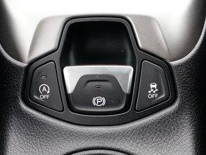 2017款200T 驭享版 驻车制动器