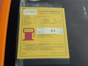 2017款180TS 自动四驱越能敞篷版 工信部油耗标示