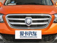 細節外觀北京伽途ix7中網