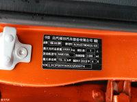其它北京伽途ix7其它