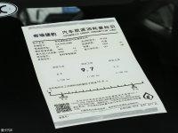 其它捷豹E-PACE工信部油耗标示