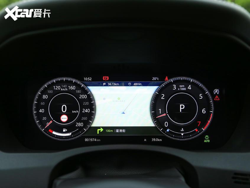 奇瑞·捷豹路虎2020款捷豹XEL