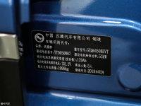 其它汉腾X5 EV其它