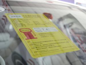 2018款1.5T CVT贺岁版 工信部油耗标示