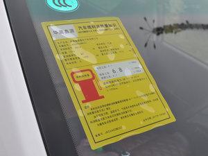 2017款1.5T 手动时尚型 工信部油耗标示