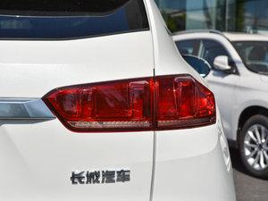 2017款VV7C 超豪型 尾灯