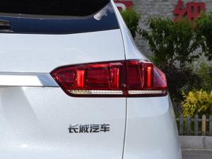 2017款VV7C 旗舰型 尾灯