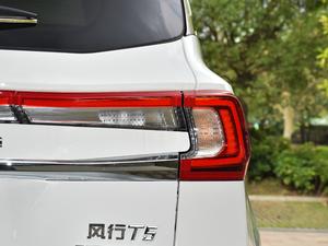 2018款230T CVT智享型 尾灯