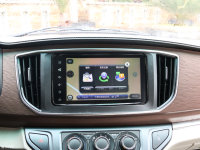 中控区菱智M5 EV中控台显示屏