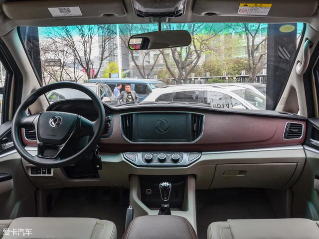 东风风行菱智M5L正式上市 售价7.29万起高清图片